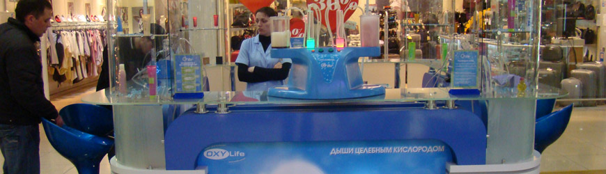 Фото кислородного бара в торговом центре