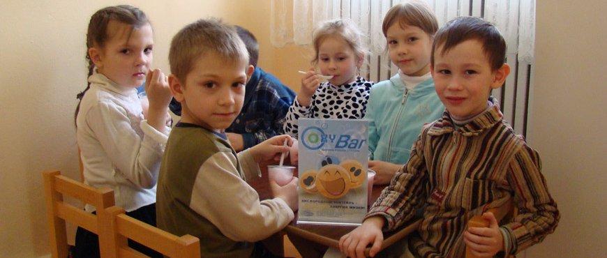 Курс кислородных коктейлей в детском саду фото 7